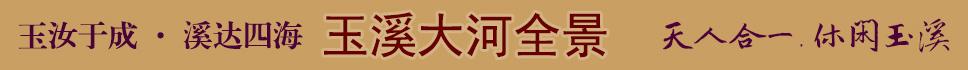 ��婧�澶ф渤�ㄦ��