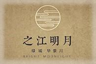 绿城·华景川·之江明月┆Yxfdc.com