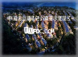 玉溪房地产-www.Yxfdc.com-首页幻灯片-02